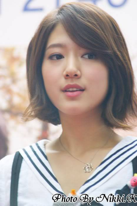 Park Shin Hye NewsTicle Box Ournecklace