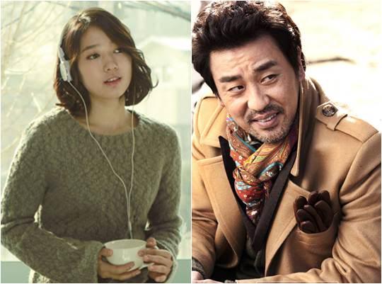 Park Shin Hye NewsTicle Box Sh-newmovie2