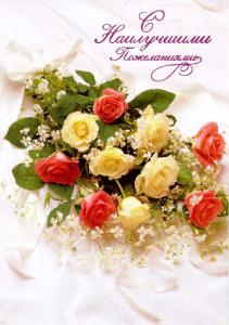 Поздравляем с Днем Рождения Ольгу (OLE4KA) 2d9bf3391e85bdead71fe5d968b957d5