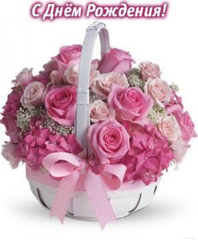 Поздравляем с Днем Рождения Нину (Нина Семенова) 36053fc53a00df0e8afed3b422b6c48a