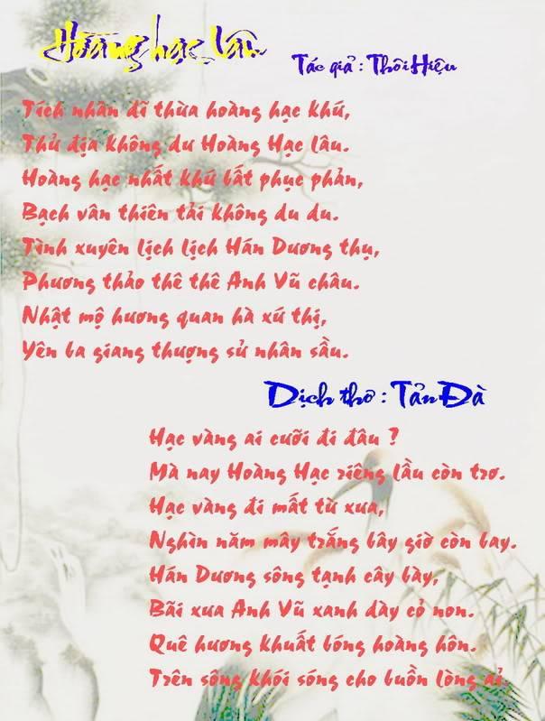 Hoàng Hạc Lâu Hoanghaclaunew