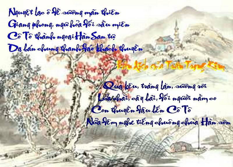 Phong Kiều Dạ Bạc Phongkieudabac