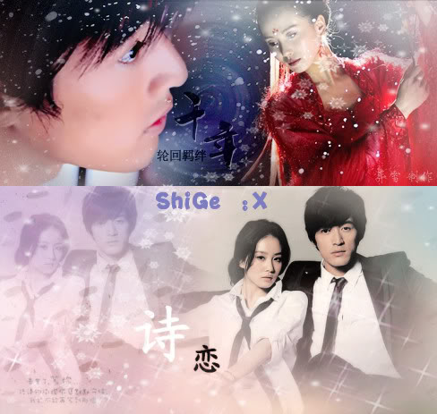 [Truyện] MY LOVE STORY Shigedes