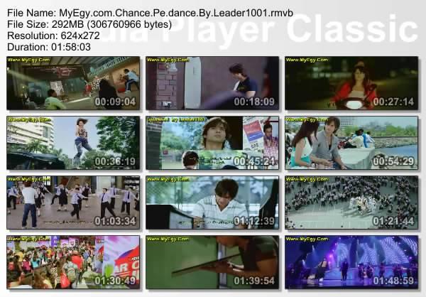 جديد فيلم الرومانسية والرقص الهندي المثيرChance Pe Dance 2010 - افلام رومانسية هندية 2010 Danc