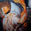 DEATH NOTE  Dnt13