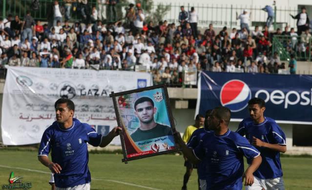 صـــور / إنطلاق بطولة كأس العالم في غزة NQ6K0146