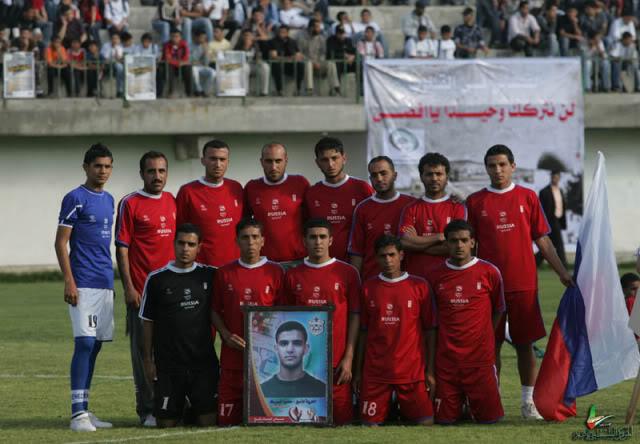 صـــور / إنطلاق بطولة كأس العالم في غزة NQ6K9924