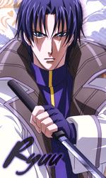 Shiba Ryuu
