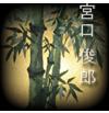 Registro de Comandos de Liberación, Hechizos y Poderes humanos Toshiro_zpsd102f500