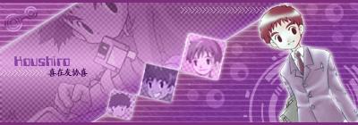 Galeria do Merz - Página 3 Sign_Koushiro
