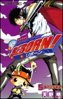 Katekyo Hitman Reborn! (01//???/308) Tomo5