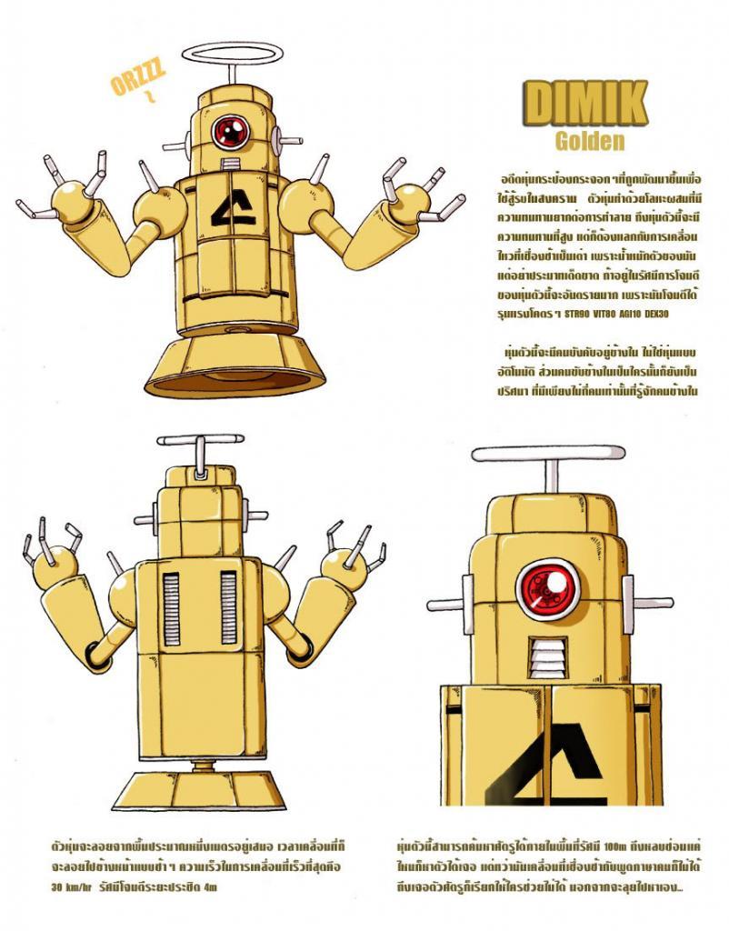 "[CFC-DeathMatch-R2]  ผู้ชนะในรอบนี้คือ ""คามาอิ"" T-003_zpseea6fa58"