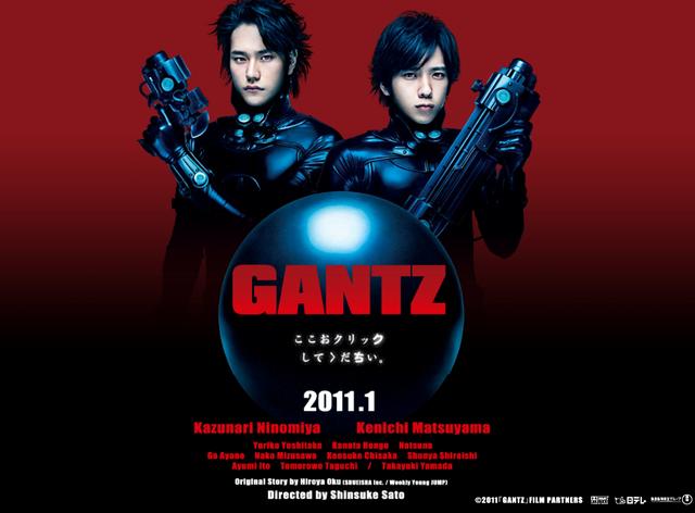 LA : Gantz Live Action Movie S640x480