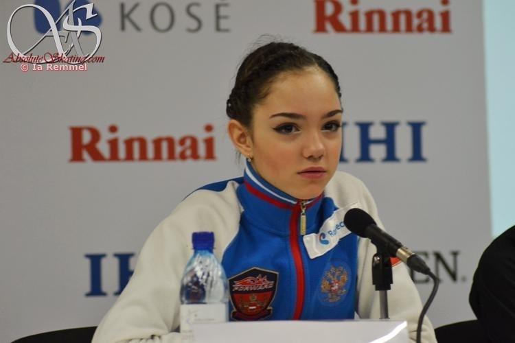 Евгения Медведева - Страница 5 082
