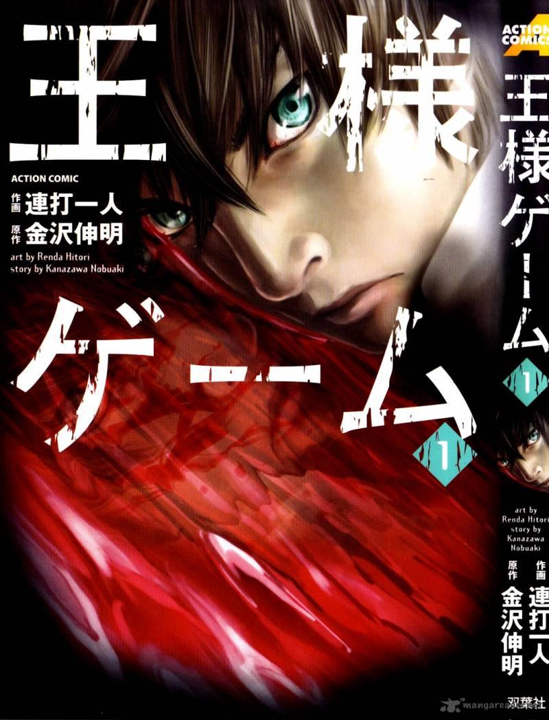 500 Mangás que você deve ler - Página 3 Ousama-game-2200477