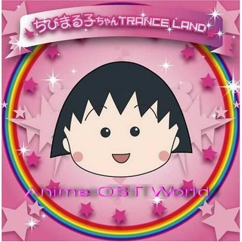 Chibi Maruko Chan Trance Land 5100TM0XJAL_SS500_