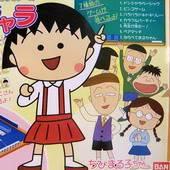 CHIBI MARUKO CHAN 600x450-2009032400005