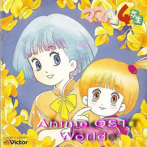 Mama wa Shougaku 4 Nensei Original Soundtrack 61b2d0920ea061f065e7b110L