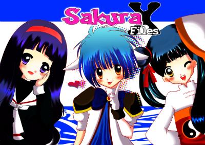 dibujitos y manga bye keka Sakuraatrascapasjuntascopia2-2