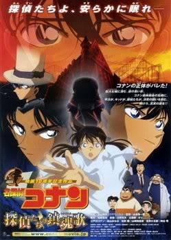 [UnF][MU] Detective Conan Movie 7 y 10 (Sub Español) PerCustom