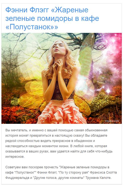 САЙКОЛОДЖИ… Сайкология  -4))) - Страница 4 2d609350578c026c15919ed581c223a3