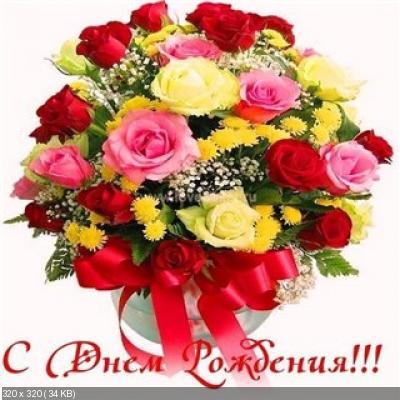 Поздравляем с Днем Рождения Амиру (хамис97) 720e8cba2511e5052572b3d6d0c29a47