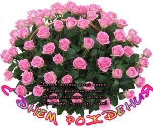 Поздравляем с Днем Рождения Лилю (ЛилияК) 5597c74772297075d2c57ef7315c0bad