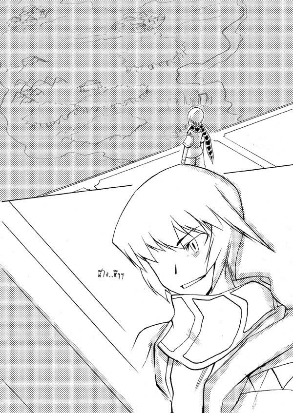 [EX-keeper Character]Finel- แจ้งเลทนิดหน่อย 010-1