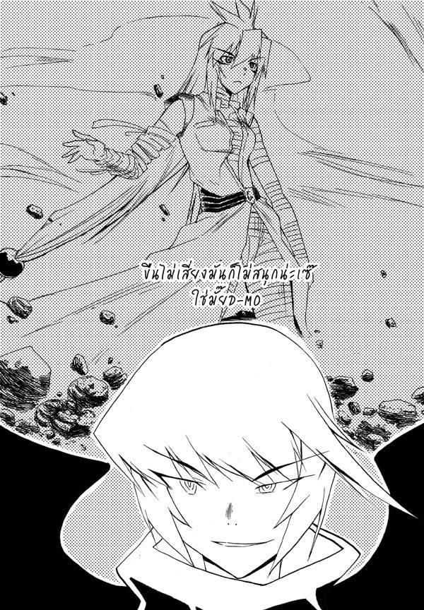 [EX-keeper Character]Finel- แจ้งเลทนิดหน่อย 013-1