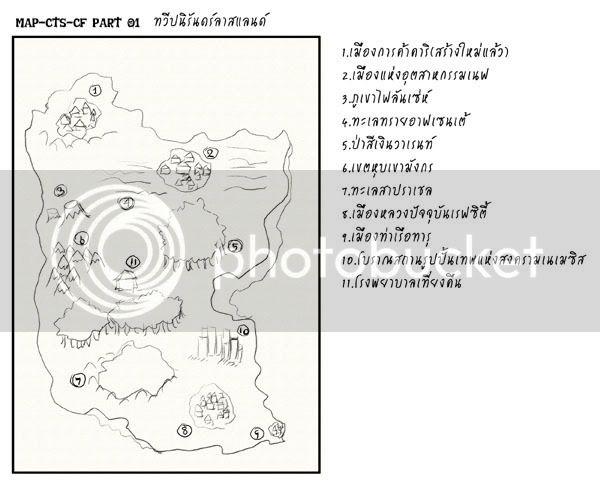 [EX-keeper Character]Finel- แจ้งเลทนิดหน่อย Map-CTS01