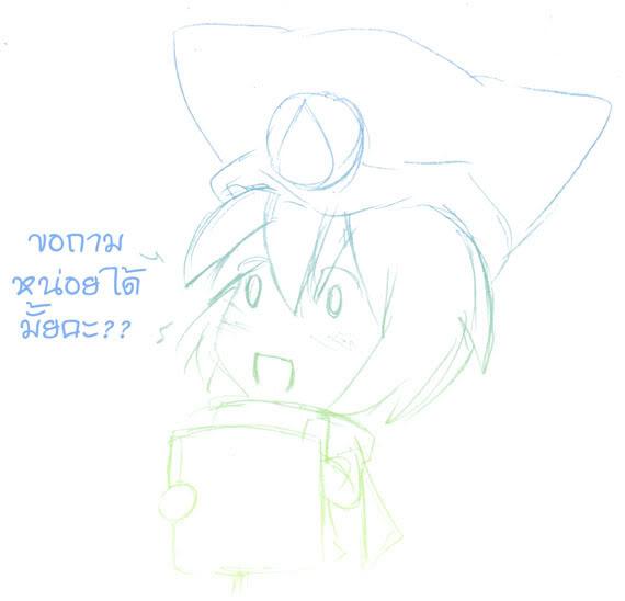 [VIP-Character] Brum-Finel ลงนิทานของบรัมจากโลกอีกมิติค่ะ Brum003