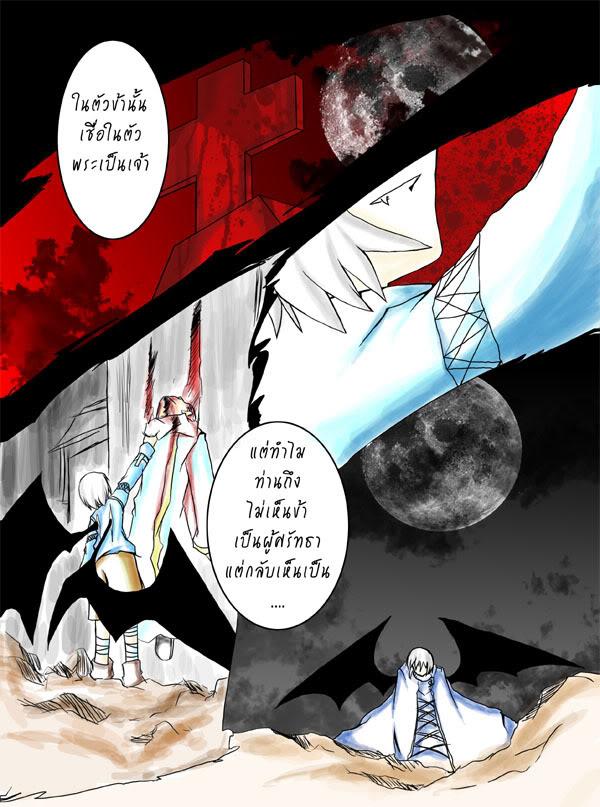 [VIP-Character] Brum-Finel ลงนิทานของบรัมจากโลกอีกมิติค่ะ Fin001