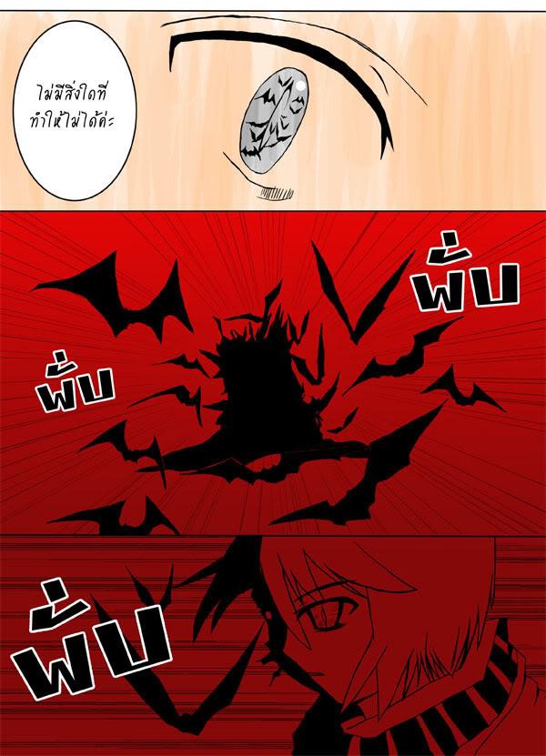 [VIP-Character] Brum-Finel ลงนิทานของบรัมจากโลกอีกมิติค่ะ Fin005