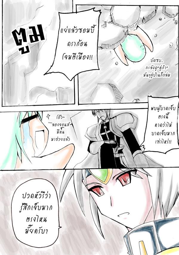 [VIP-Character] Brum-Finel ลงนิทานของบรัมจากโลกอีกมิติค่ะ Qr001