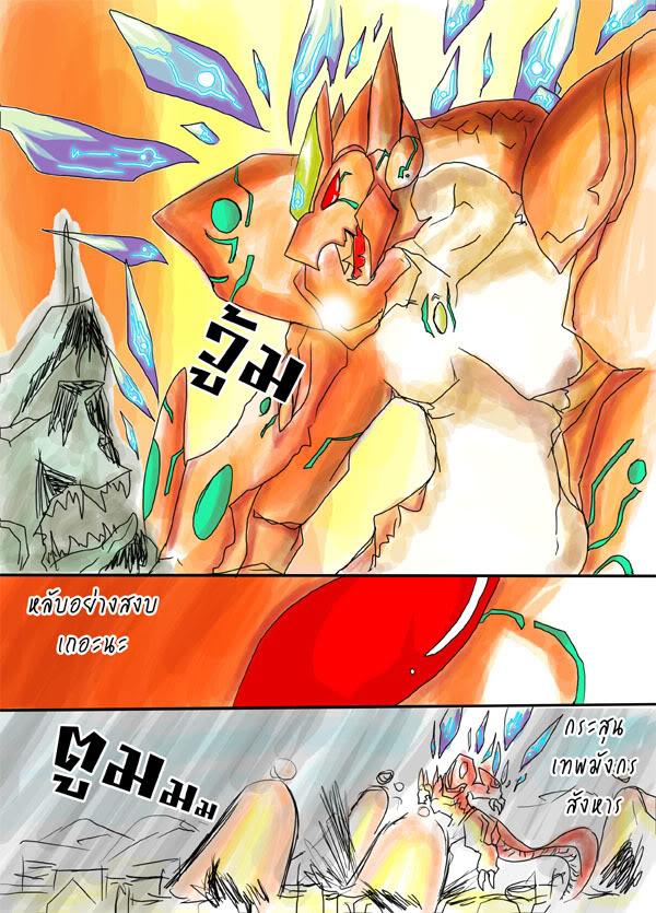 [VIP-Character] Brum-Finel ลงนิทานของบรัมจากโลกอีกมิติค่ะ Qr004-1