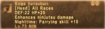 8/18/2009 Dynamis - Windurst KogaHatsuburi-1