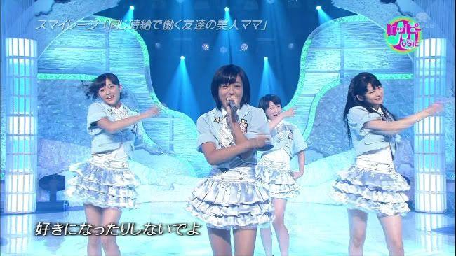 S/mileage - Onaji Jikyuu de Hataraku Tomodachi no Bijin Mama (PVs + Live) 47572
