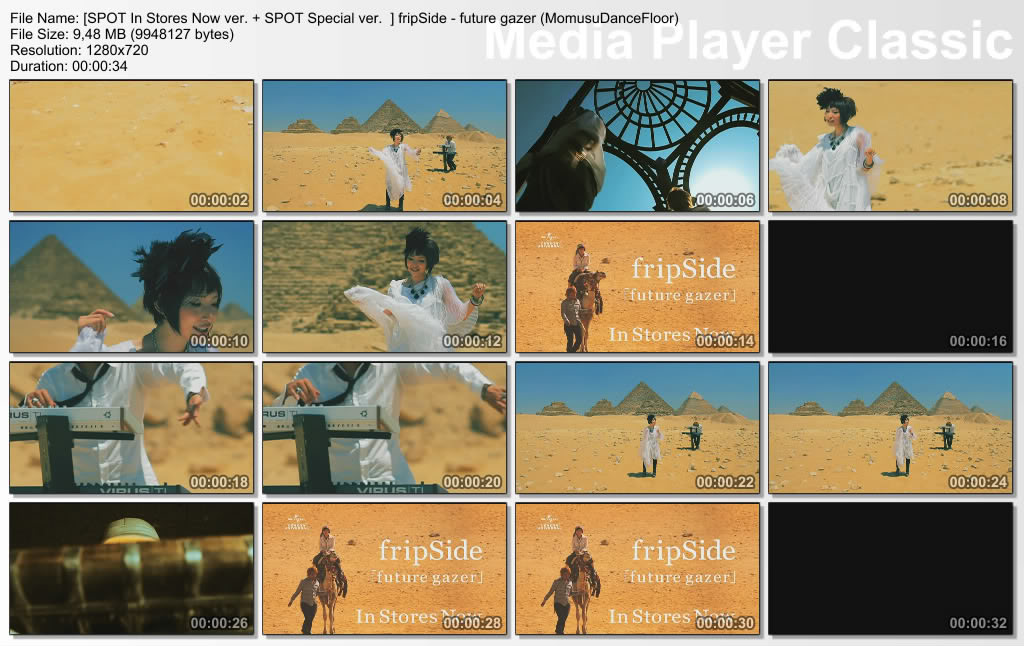 fripSide - future gazer [PV + Making + Spots] SPOTInStoresNowverSPOTSpecialverfripSide-futuregazerMomusuDanceFloor_thumbs_20110223_170902