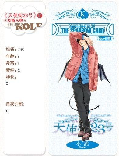 Bí mật tình yêu phố Angel - Page 6 Angle2310