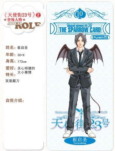 Bí mật tình yêu phố Angel - Page 6 Angle232
