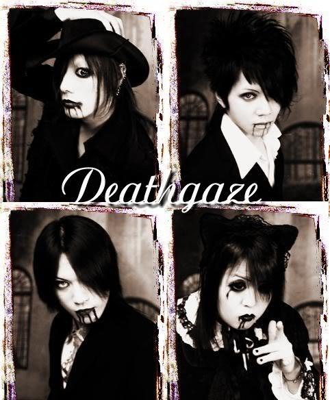 Deathgaze DEATHGAZE