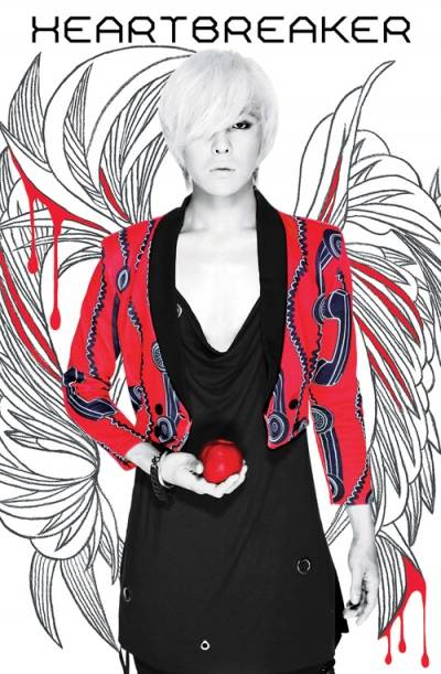 [Big Bang]G-Dragon's solo comeback is set for next month! 200908131044171002_2