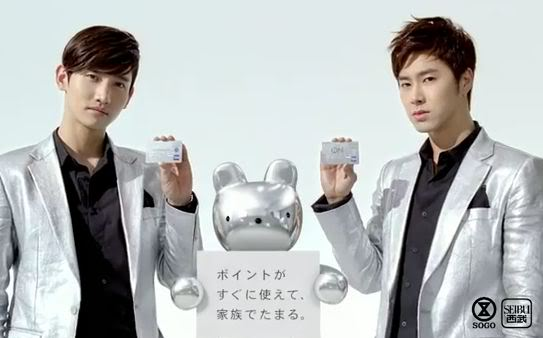 "[TVXQ]Preview TVXQ's new Japanese song in their CM for ""Seven & I""! 20110518_tvxq"