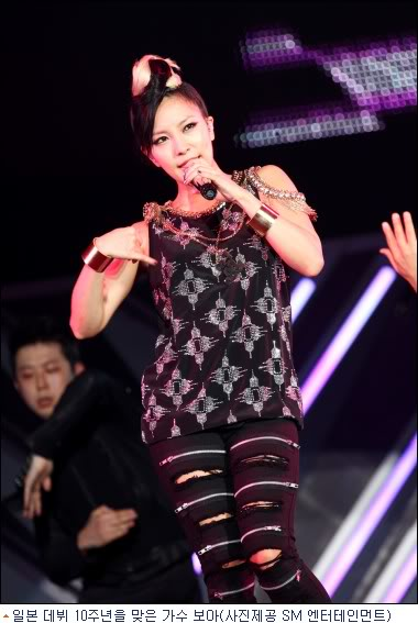 ♔ BoA's news and updates - Page 3 20110905_boa