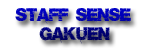 Staff Sense Gakuen