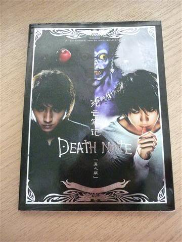 [Seller] WIGS~ manga~  dvds + more | Selling cheap <3 P1010336Small