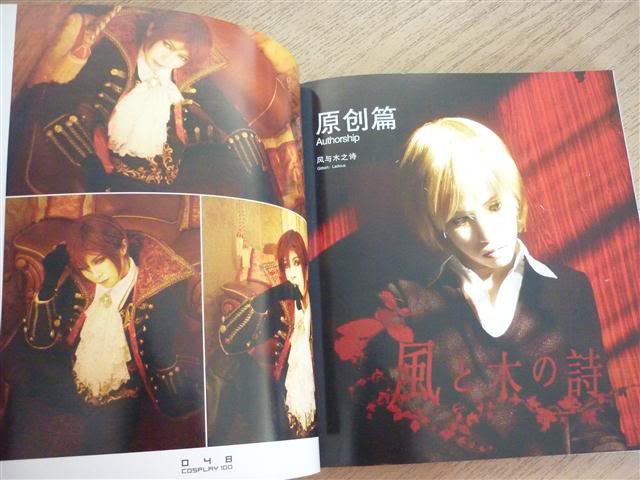 [Seller] WIGS~ manga~  dvds + more | Selling cheap <3 P1010343Small