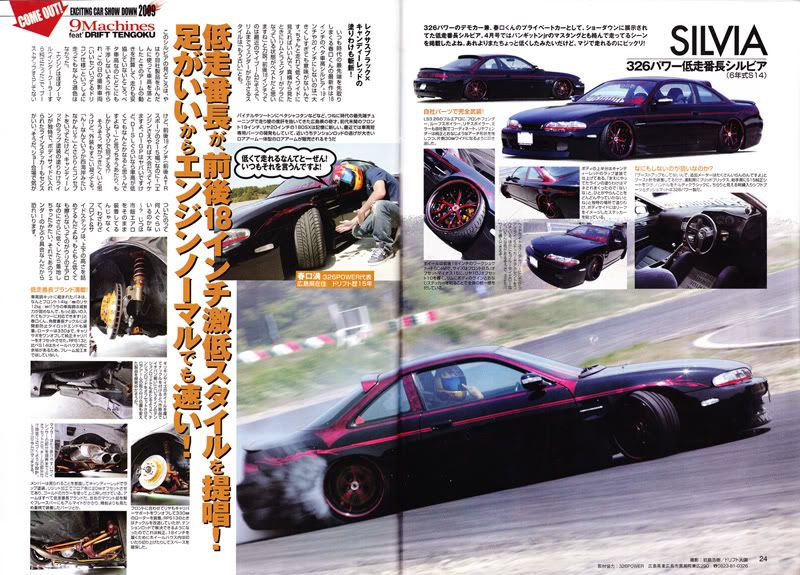 Nissan S body thread - Page 15 IMG_0001copy
