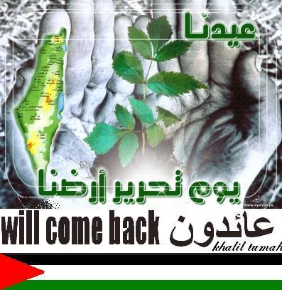 البطاقة الشخصية لفلسطين  41966003