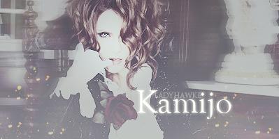 Emma Watson no quiere ser sexy 05/02 Kamijo
